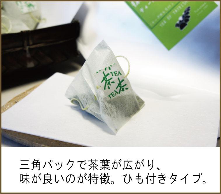 4種類の茶から6袋選べる!たっぷり最大480杯分!ひも付ティーパック福袋