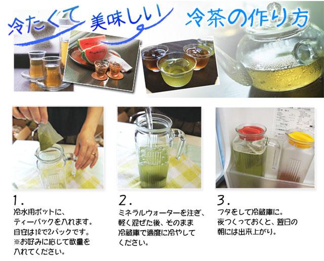 抹茶入り緑茶 5g×30P