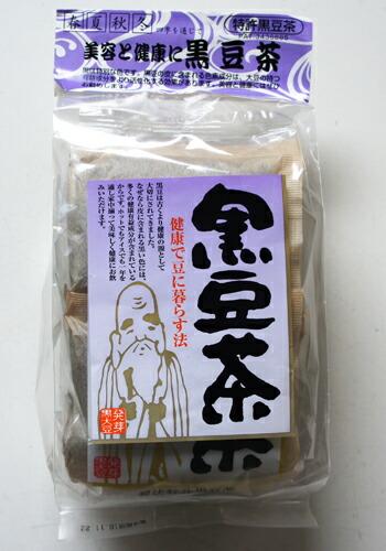 黒豆茶 12g×20パック入