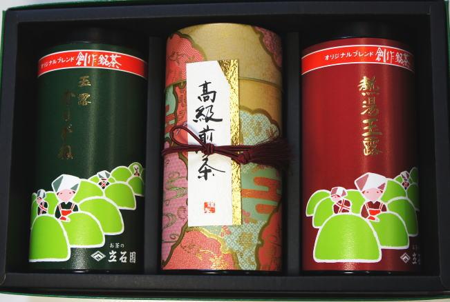 3本茶缶セット(K3-50)