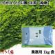 食品用抹茶 緑樹(みどりぎ)1kgアルミ袋入 【宇治 丸久小山園】