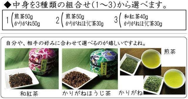 鈴子つまみ付2本缶ギフト「お手玉」