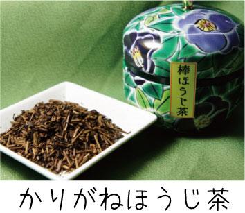 鈴子つまみ付2本缶ギフト「九谷つばき」
