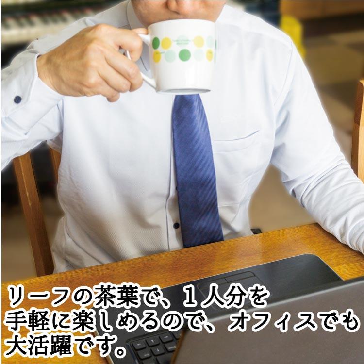 目詰まりや変形しにくいステンレス茶こし。