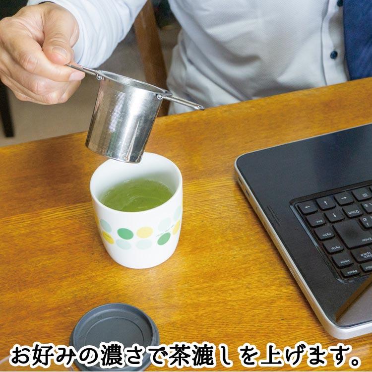 使いやすい茶漉しとお茶のギフト