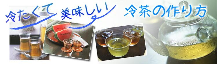 ほうじ茶ティーパック 4g×42パック入