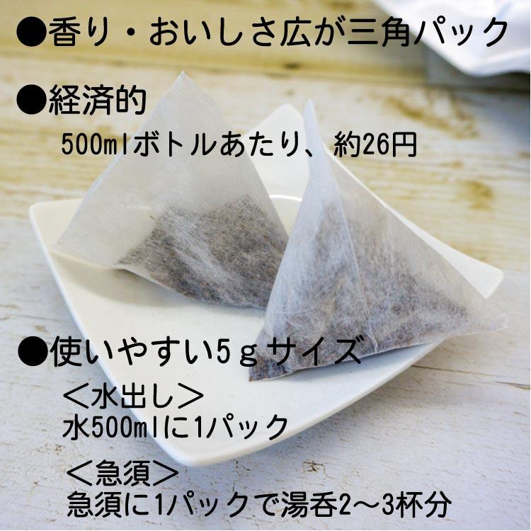 自家焙煎ほうじ茶ティーバッグ 5g×42パック