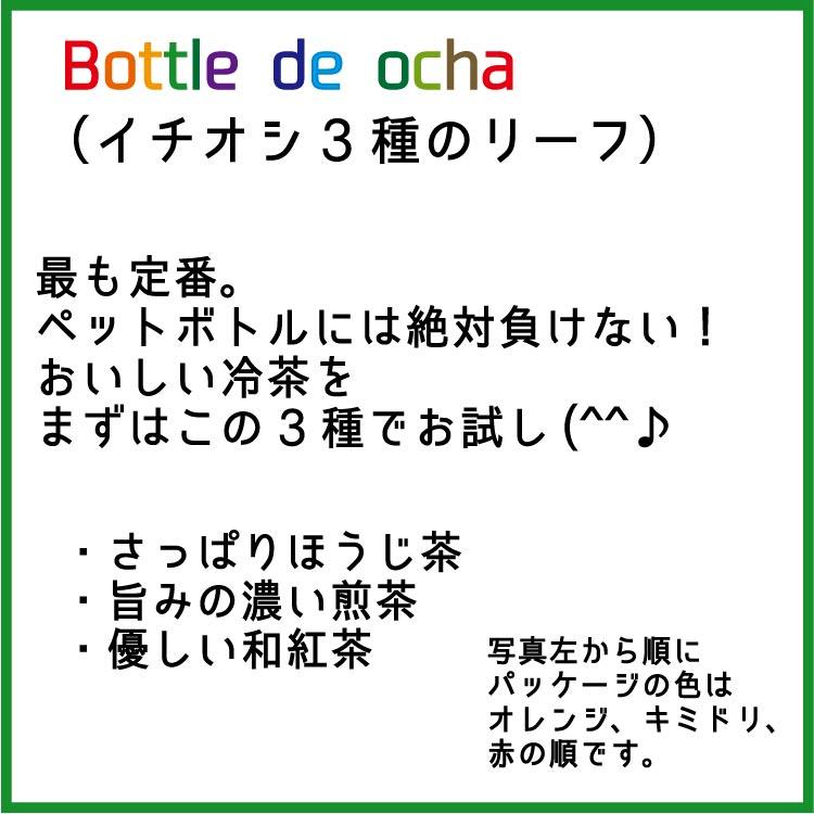 香る瀬戸内レモンの緑茶ティーバッグ8パック