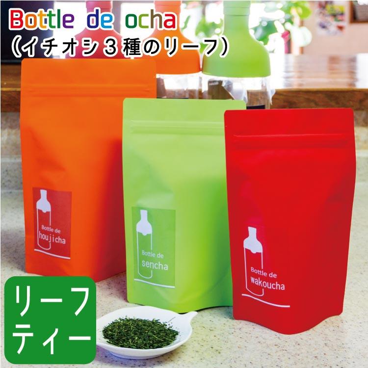 まろやか冷やし緑茶リーフ80g