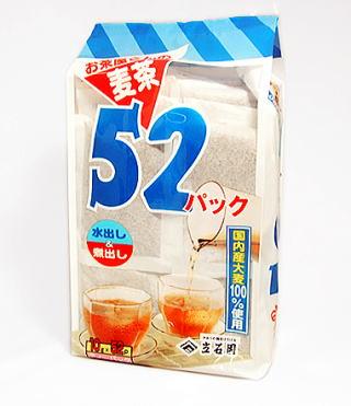 お茶屋さんの麦茶52パック×1ケース販売