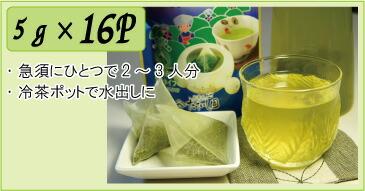 【ティーパック】かりがね群竹5g×16P
