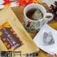 コーヒーほうじ茶8パック chasobi【1杯用ひも付ティーパック】