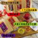 大豆と玄米のほうじ茶10パック chasobi【1杯用ひも付ティーパック】