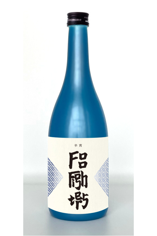 "Foo Fighters×楯の川 コンプリートBOX ""半宵"""