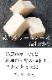【 送料無料 】 本長×楯野川 蔵王クリームチーズ3種と流通外の秘蔵酒セット