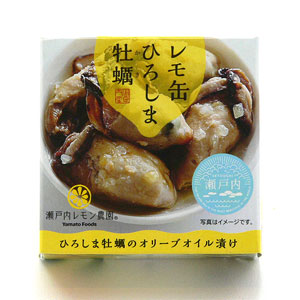 「瑞冠 純米吟醸 生モト仕込み」とひろしま牡蠣などの肴セット
