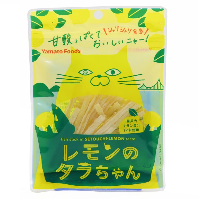 【いつでもどこでも♪】 ポケットサイズ菓子5種をお好みでマイチョイス(130円〜)