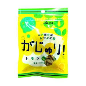 広島レモンドリンク・果実菓子セット    配送料:全国一律228円