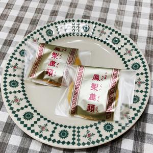 鳳梨萬頭:ぽすと便10     配送料:全国一律228円(10個まで変わりません)