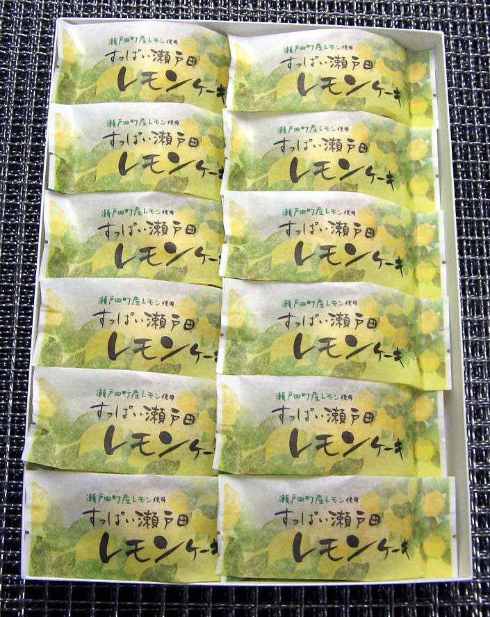 すっぱい瀬戸田レモンケーキ12個入り