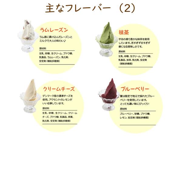 【送料無料】世羅高原Donnaのジェラートおまかせ12個セット(北海道・沖縄地域お届け不可)