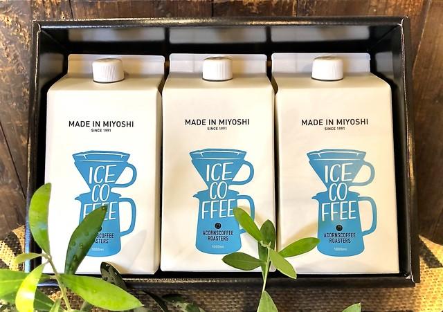 自然焙煎アイスコーヒー3本セット