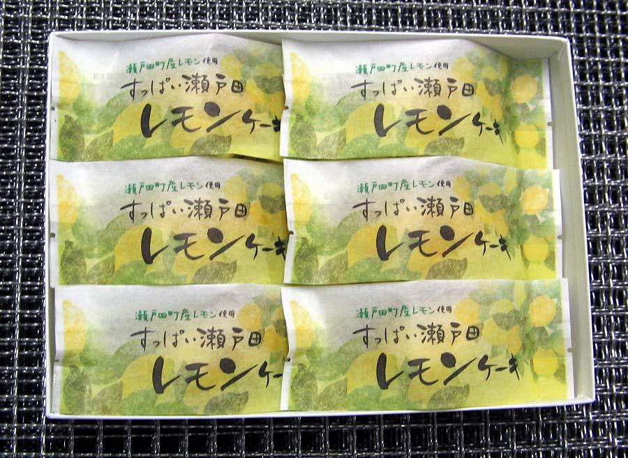 すっぱい瀬戸田レモンケーキ6個入り