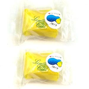 レモンケーキ食べ比べセット10:夏期はクール便でのお届となります。