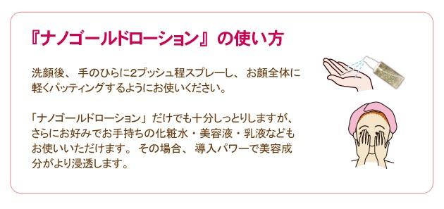 【セットはポイント5倍】☆金美容で美肌に☆2点セット(1.ゲル・フェイスマスクGOLD 2.ナノゴールドローション)