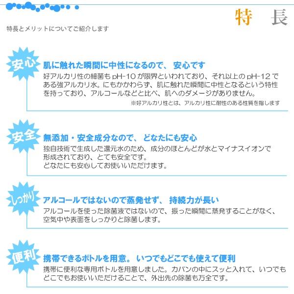 【メディックウォーター詰替用】☆どこでも気になる場所に除菌消臭☆ペットの消臭にも効果的☆シュッとひと吹き、赤ちゃん・お子様も雑菌から守る☆※1000mlは3人家族で約5ヶ月程度お使いいただけます。(1人1日20回使用で換算の場合)【日本製】ヴィヴィアーニ