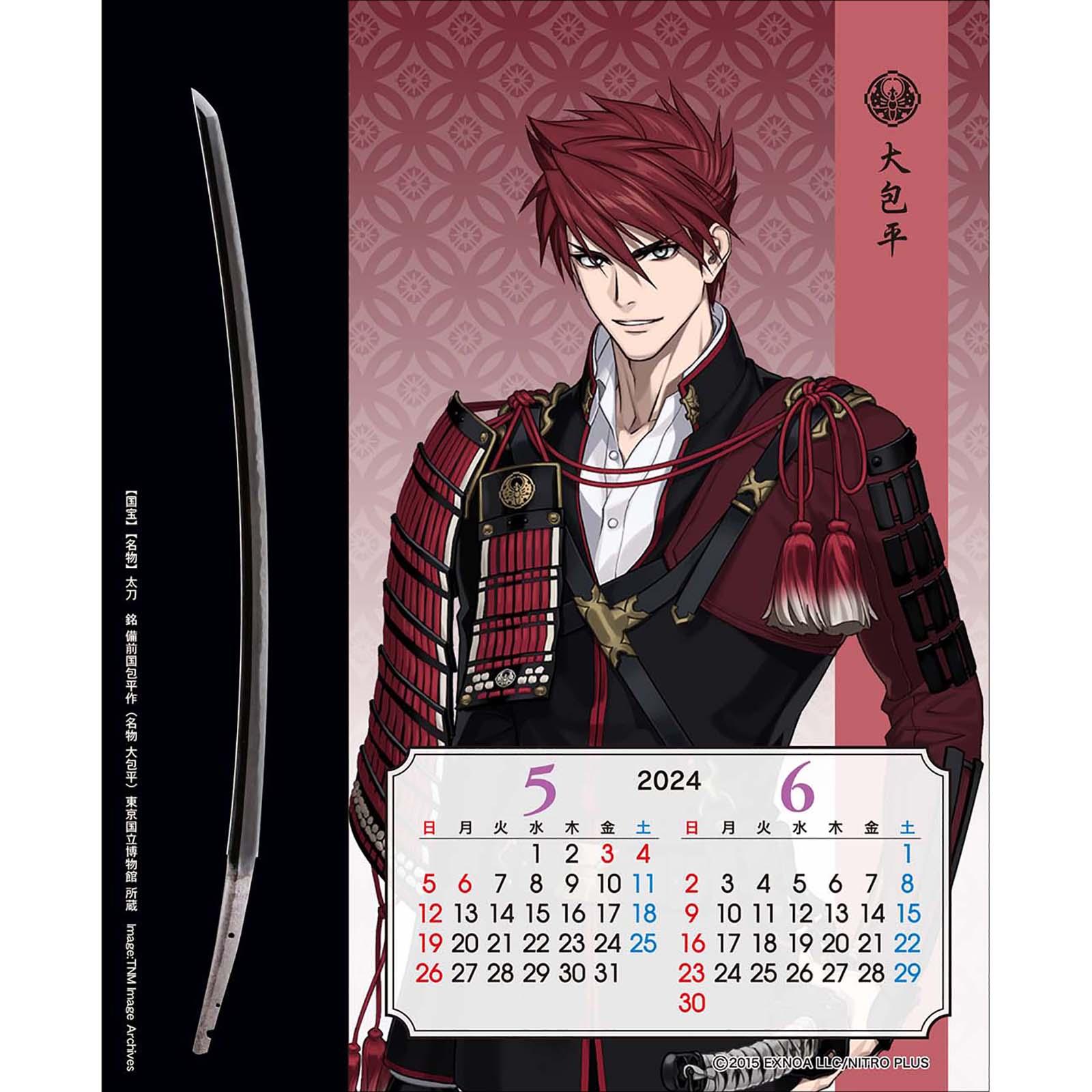 TD-30303(2022年版)<br>刀剣カレンダー・卓上 刀剣乱舞-ONLINE-<br>【クリックポスト対応/代引き不可】