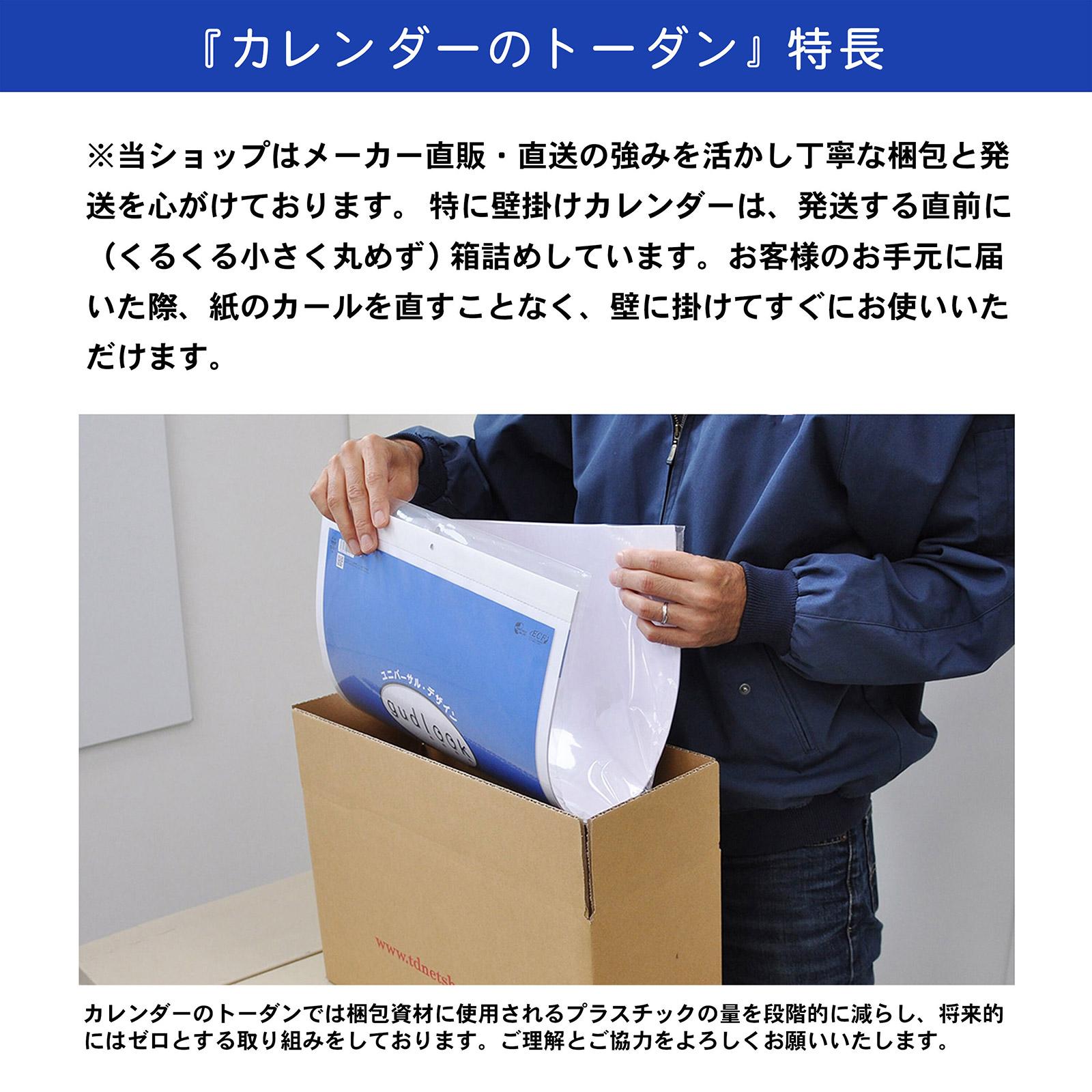 TD-935(2022年版)<br>シャッター 蒸気機関車の旅(地図付)