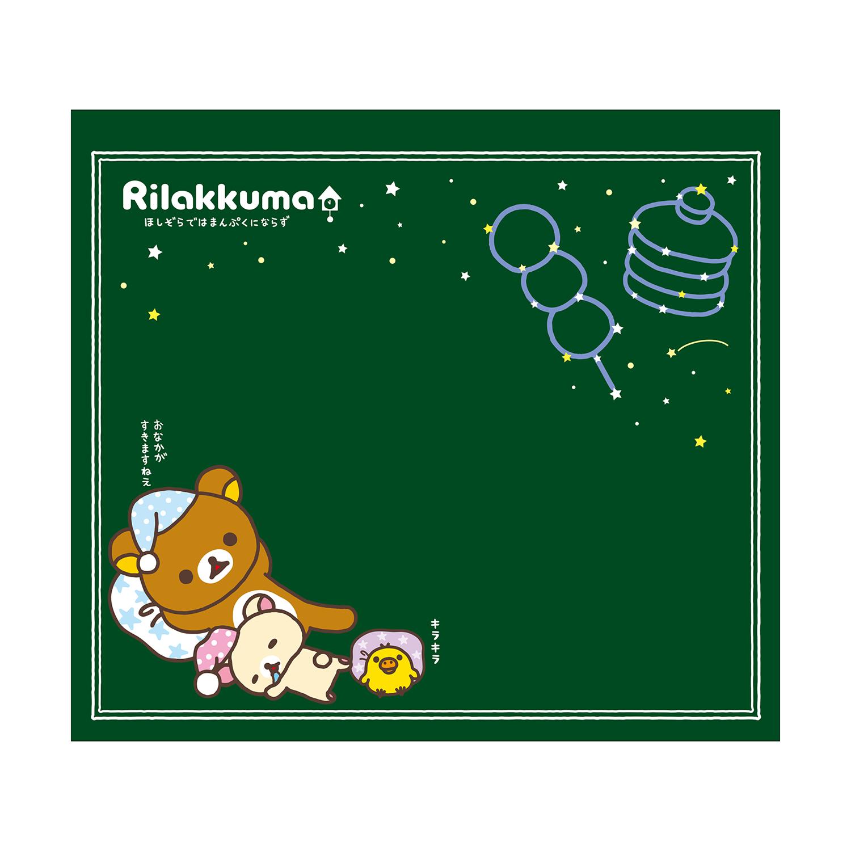 TD-30060(2022年版)<br>ポップ・カレンダー・卓上(リラックマ)