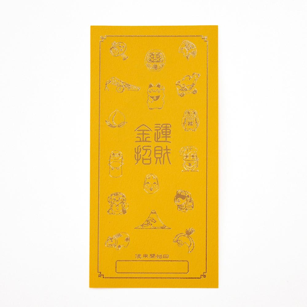 KT-208 金運招財札 【クリックポスト対応商品/代引き不可】