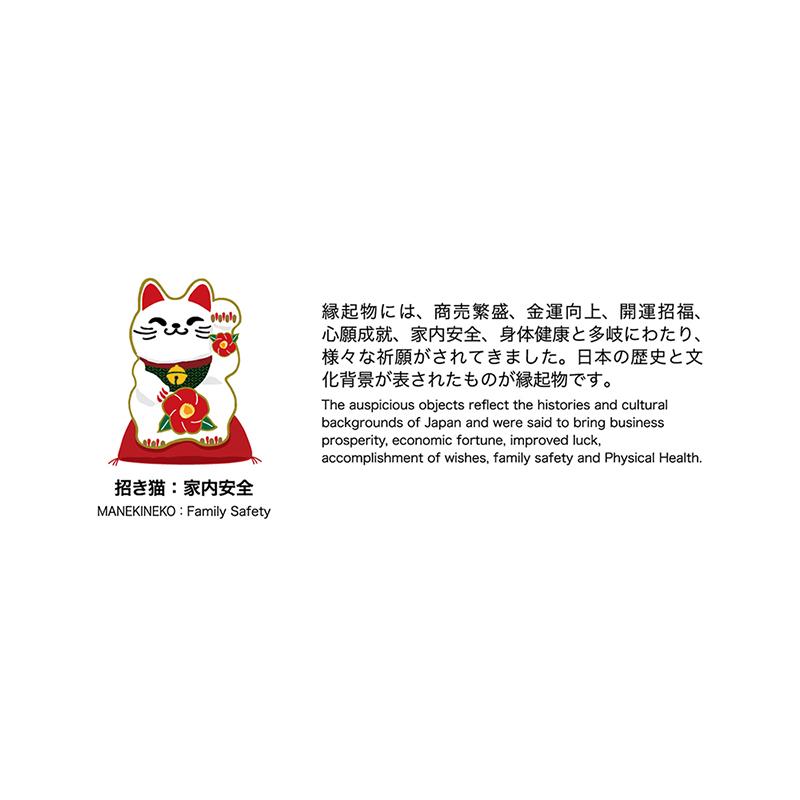 KT-401-4<br>幸(しあわせ)シール・縁起物<br>【クリックポスト対応/代引き不可】