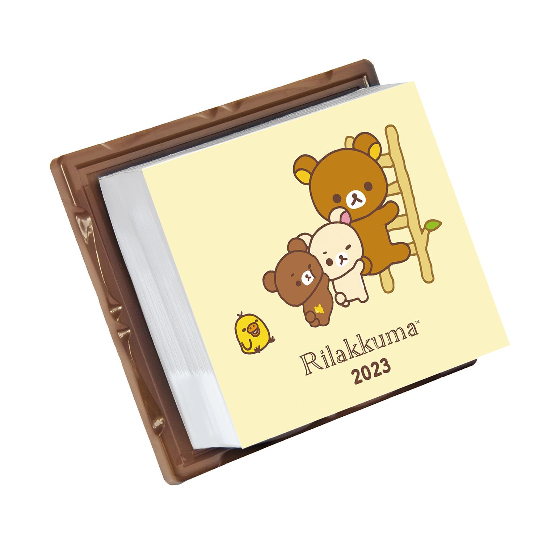 TD-30023(2022年版)<br>リラックマ・日めくりカレンダー