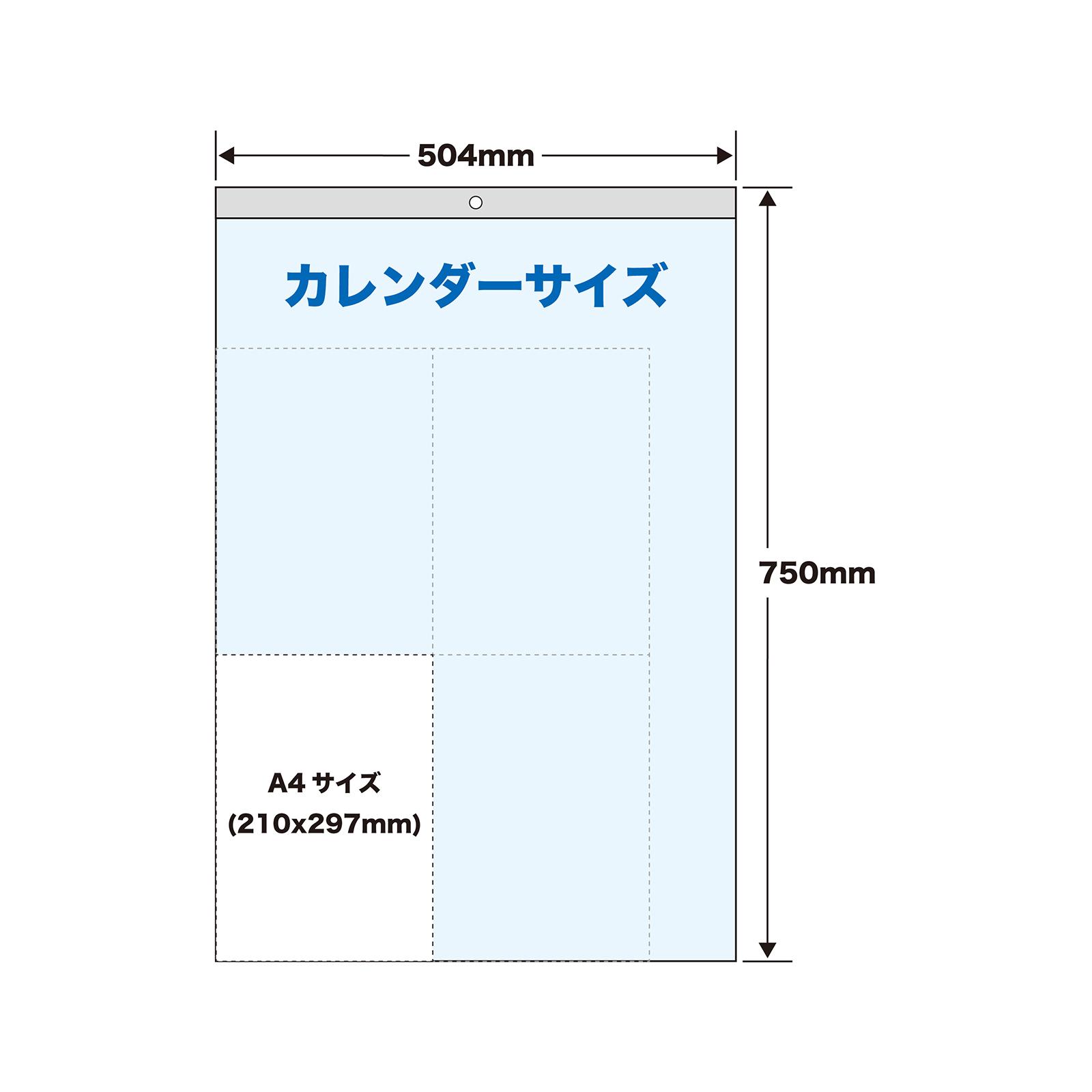 TD-504(2022年版)<br>トーハン・DX奇跡の絶景~開運を招く風景~ フイルム