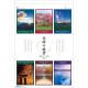 TD-504 トーハン・DX奇跡の絶景〜開運を招く風景〜 フイルム(2021年版)