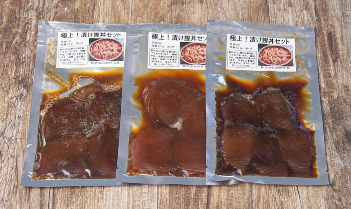 【伊勢神宮奉納品】紀伊長島極上!漬け鰹丼 5袋セット