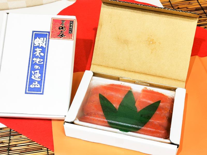 北海道海産 明太子切れ子と海鮮の豪華セット【送料込】