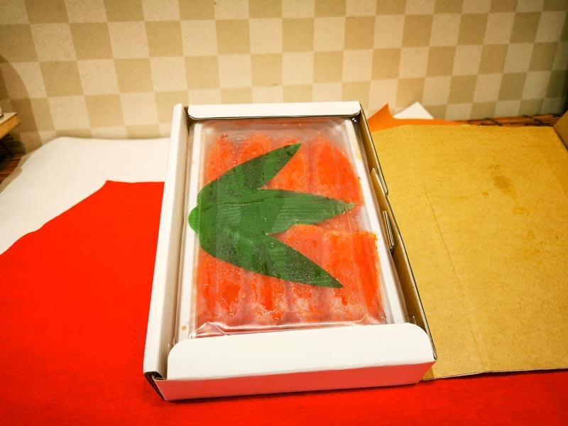 北海道海産 明太子切れ子たっぷり500グラム【送料込】