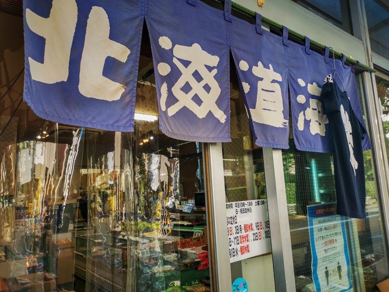 北海道海産 明太子切れ子たっぷり500グラム×2セット【送料込】