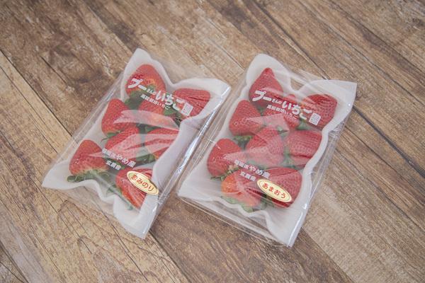 プーさんのいちご園のあまおう(2パック)と恋みのり(2パック)の食べ比べセット【送料込】