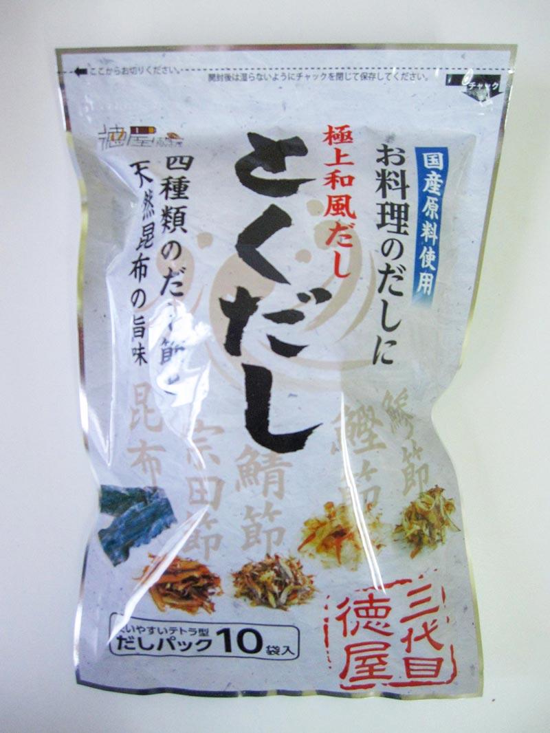 だし屋の女将が作った無添加のだしパウダー3種詰め合わせ、食塩不使用だしぱっく2袋セット【送料込】