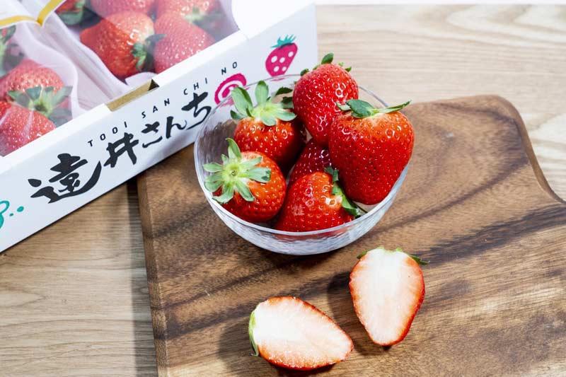 遠井農園 スカイベリー(1パック)&とちおとめ(1パック)食べ比べセットA【送料込】