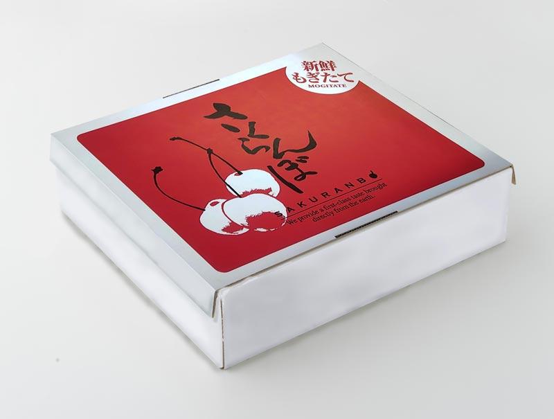 さくらんぼ紅秀峰+幸福錦800gセット(200g×4パック)