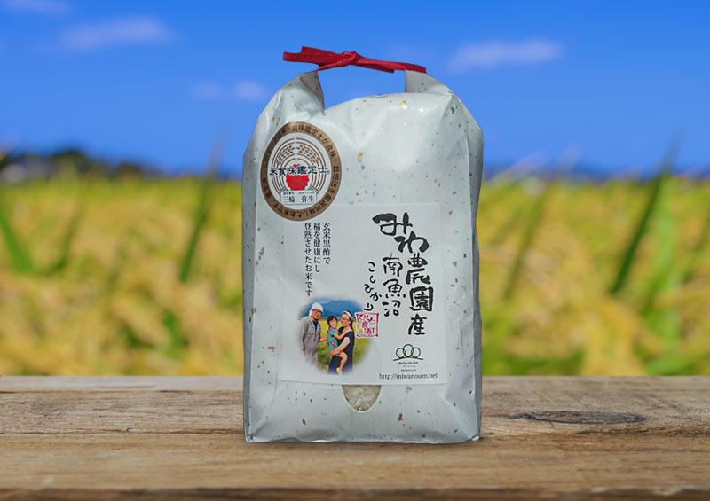 みわ農園 南魚沼産コシヒカリ5kg【送料込】