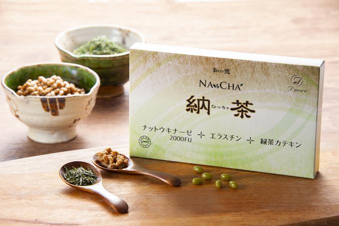 和の恵 NA CHA|納茶(なっちゃ)