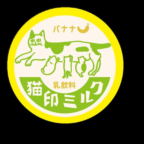 猫印ミルク缶バッジ