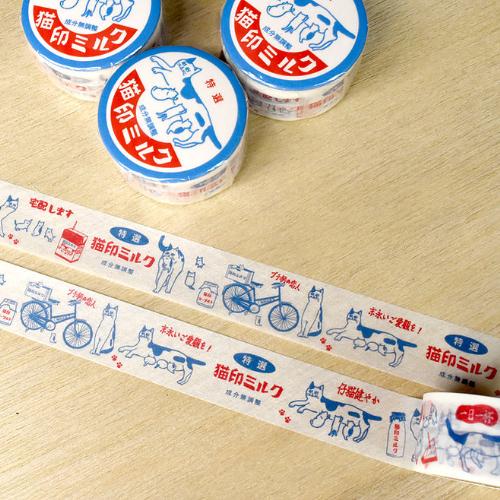 【予約商品】猫印ミルクマスキングテープ